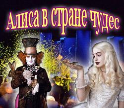 Тематическая Вечеринка Казино
