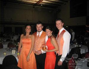 Программа оранжевой вечеринки